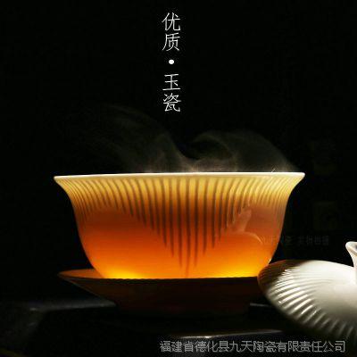 高白玉瓷线条 功夫茶具套装特价 三才盖碗陶瓷茶壶 厂家定制logo