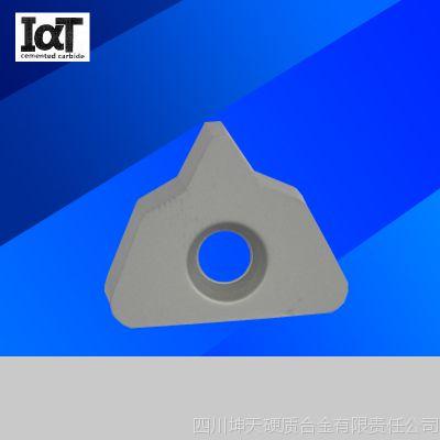 热销推荐 铝用石油螺纹梳刀片 生产石油螺纹梳刀片