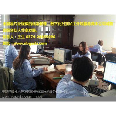 樟树专业档案数字化加工平台