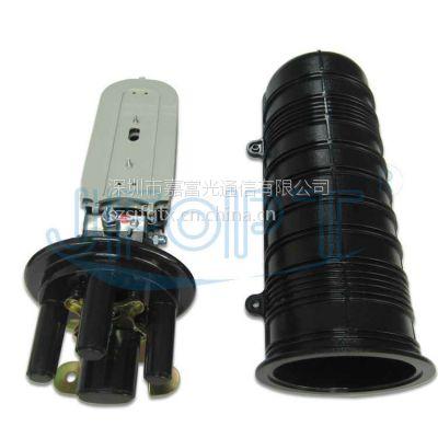 生产优质各种型号光纤接头盒,光缆接续盒,机械式接头盒,热缩式接头盒 长期供应,保质保量
