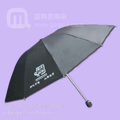 【广州雨伞厂】生产-文明通州 制伞厂 雨伞广告厂
