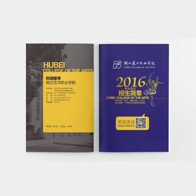 山东济南标志菜单平面设计服务满意付款