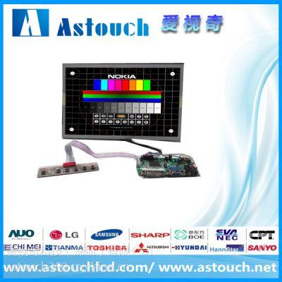 奇美原装屏13.3寸工业液晶屏G133IGE-L03现货厂家直销广告机车载
