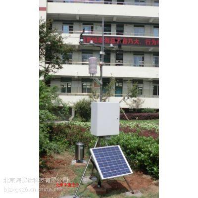 自动气象站(风速,风向,温湿度,打印机接口) 型号:WPH1PH-1
