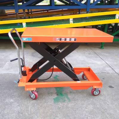 鑫力PTS150kg1.26米脚踩液压平台车 手推移动小平台厂家 手动运输搬运设备