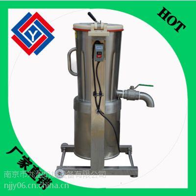 九盈大型果汁机,打蔬菜汁机TJ-30000