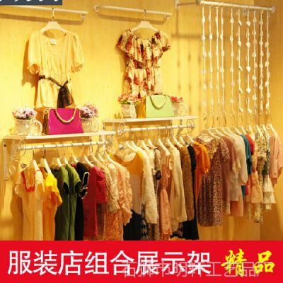 铁艺服装架 服装店衣架吊顶展示架 女装壁挂 童装货架上墙组合架