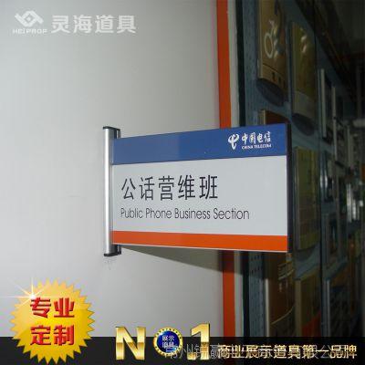厂家直销部门牌 铝板标牌办公室科室牌 标牌单位提示牌定做