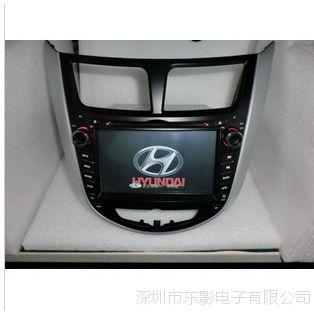 长期供应现代瑞纳车载DVD/GPS导航仪—送4G地图卡