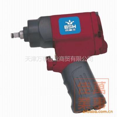 供应百事王3/8流水线风扳RP-7423A