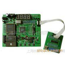 st单片机开发工业控制系统开发电子产品开发