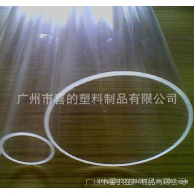供应透明有机玻璃管/亚克力圆管/PMMA乳白管/压克力塑料管