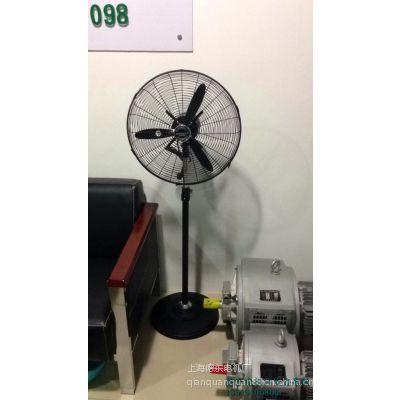 东玛风扇厂家直销 DFX-500T 落地式单相调速 上海德东电机厂
