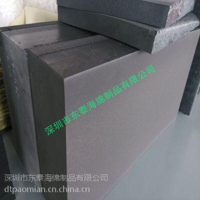 专业生产高弹高密度海绵垫 高回弹不变形海绵垫