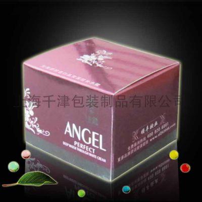 供应益津YJ-BZH018防伪印刷化妆品包装盒,镭射包装折盒【高档产品包装必备用品】