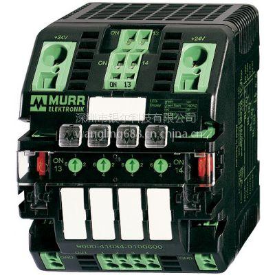 授权代理德国MURR9000-41034-0100600智能电流分配器,长期现货库存