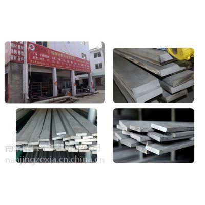 南京316不锈钢扁钢厂家,316不锈钢扁钢规格型号,南京泽夏