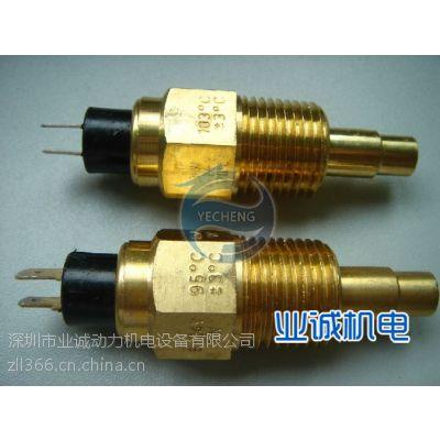 奔驰MTU发电机配件质量保证业诚动力