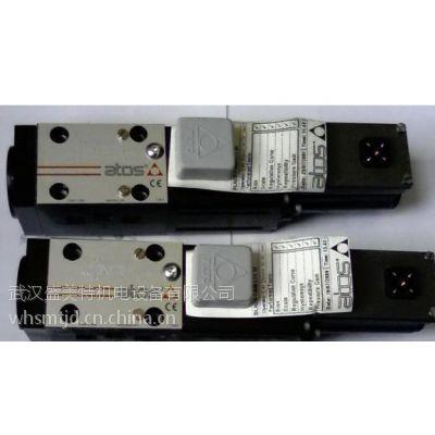 SAGAM-10/350 34阿托斯压力控制阀