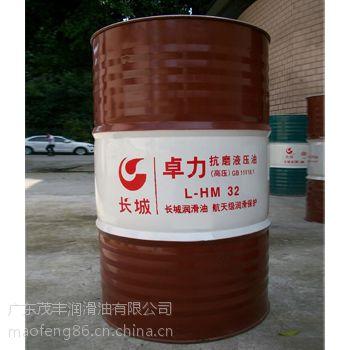 长城卓力L-HM32抗磨液压油 (高压)