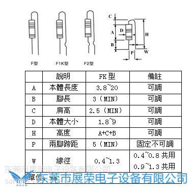 ZR-106D 全自动带式电阻成型机,立式K脚放电管成型机
