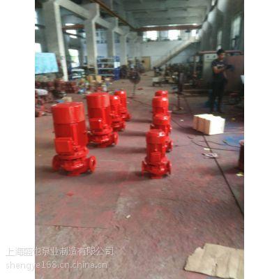 厂家销售XBD9/25-SLH喷淋泵产品,消火栓泵供应,消防泵操作规程