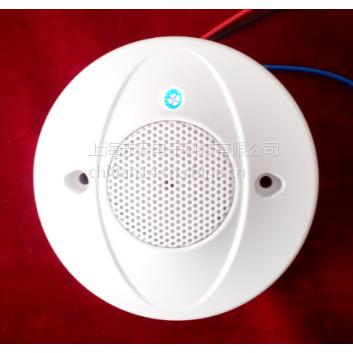 供应Realsd睿声拾音器L1902P网络拾音器安防录音头金融教室接待处