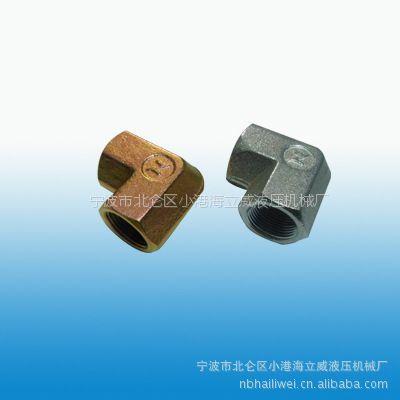 供应【厂家批发】液压软管接头 铜管接头 精品不锈钢皮管接头,