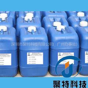 供应水性玻璃油墨涂料密着剂JUST-65