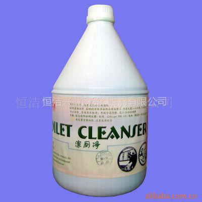 低价供应客房清洁剂、洗手液、保洁用品、芳香块、特澈洁厕剂