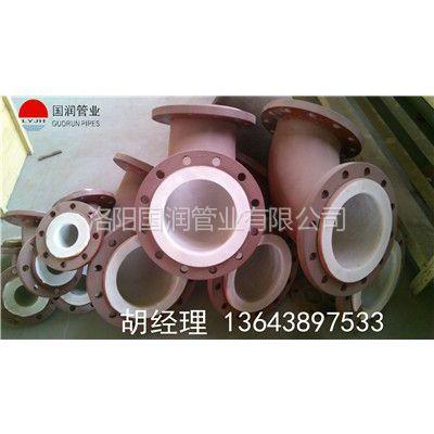 供应钢衬聚乙烯管道 钢衬四氟管道