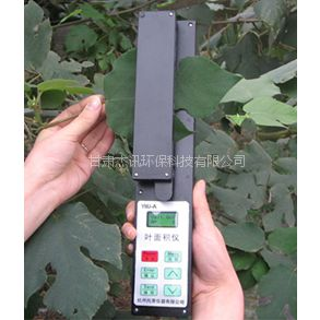 供应面积测量仪/手持式面积测量仪 JXYMJ-1