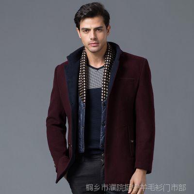 冬季新款男装 商务精致翻领纯色羊毛大衣男 男式外套 厂家批发