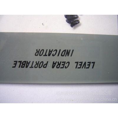 杭州拱墅区丝网印刷,上门丝印,面板,网板制作