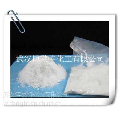 供应烯丙基磺酸钠ALS CAS :2495-39-8