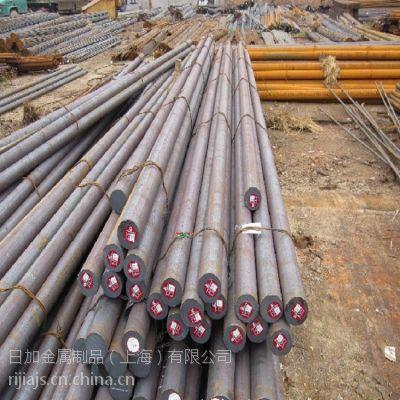 供应W1.2311|GS2311塑胶模具钢|1.2311模具钢