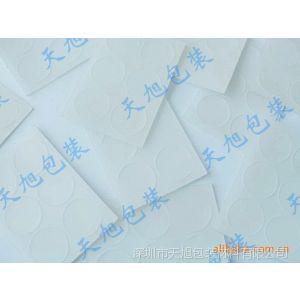 供应定做成型背胶自粘硅胶垫片 白色透明硅胶垫片 黑色圆橡胶垫