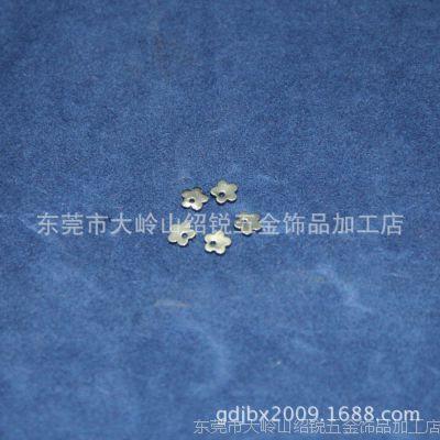 结婚首饰DIY星形不锈钢配件 五金饰品梅花型配件