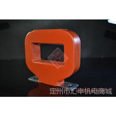 LMZJ1-05电流互感器