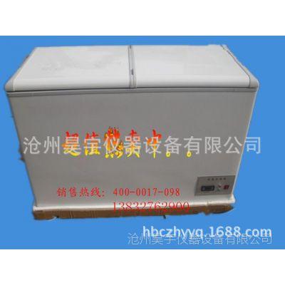 零下25度、40度、50度、60度低温试验箱 低温冷冻箱价格
