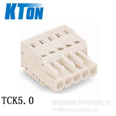 接线端子排公母 连接器厂家 弹簧免螺丝接线端子替代万可端子WAGO