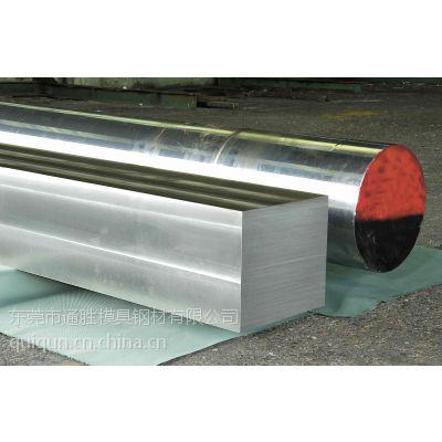 供应GOA K460良好透性及耐磨性合金工具钢 GOA K460冷作工具钢