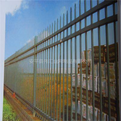 厂家供应围墙围栏 学校围墙围栏型号
