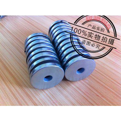 上海尚助厂家直销 强磁铁 稀土钕铁硼 型号定制 电镀可选 钕铁硼定做