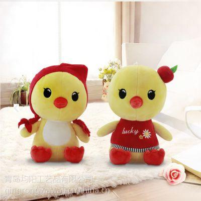 水晶超柔韩国PP棉黄色小鸡毛绒玩具青岛均阳厂家批发7寸抓机娃娃公仔儿童生日礼品。