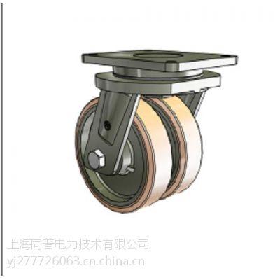 意大利Tellure rota 重型双轮万向轮 聚氨酯轮