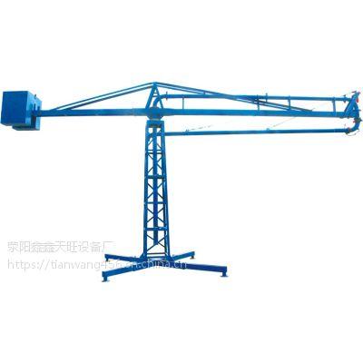 深圳天旺20米加厚槽钢布料机结实耐用