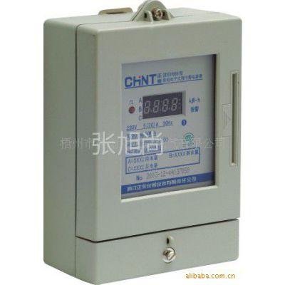 供应CHNT正泰集团电能表/电度表DDSY666 5(20)A 220V 2级