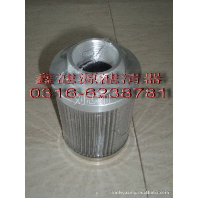 供应STZX2-63×30、STZX2-63×40 黎明,液压滤芯报价