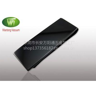 供应供应电镀加工厂家提供不锈钢钱夹IP黑真空电镀加工